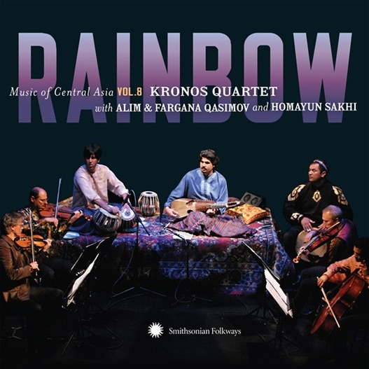 Rainbow: Music Of Central Asia Vol. 8